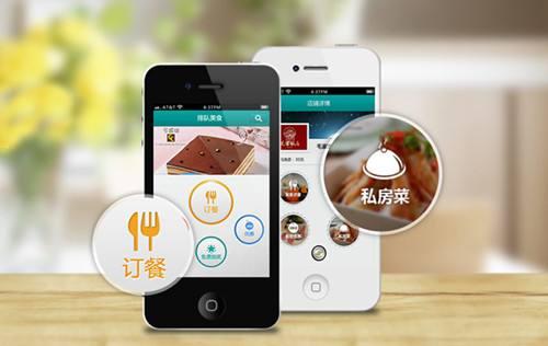 互联网在餐饮业的兴起 影响日渐扩大