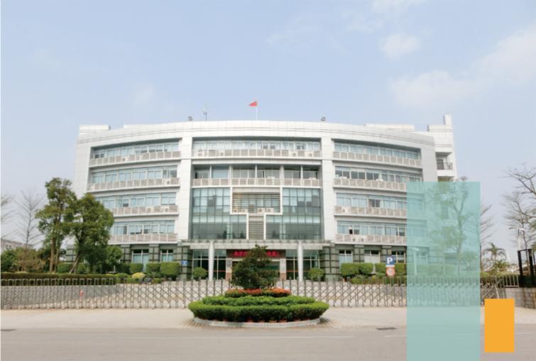 广州港海嘉汽车码头有限公司