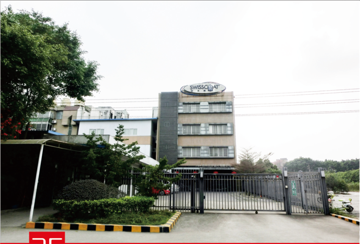 广州市高科光学镜片有限公司