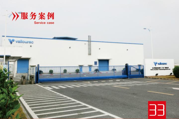 瓦卢瑞克核电管材(广州)有限公司